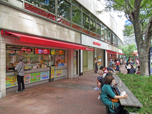 西銀座チャンスセンターの宝くじ売場全景