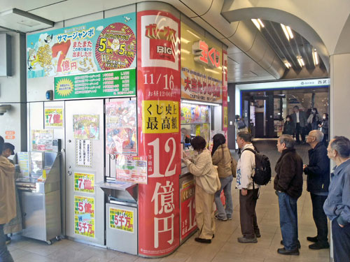 多くのお客さんで賑わっている池袋駅東口西武線構内売場