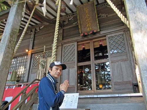 鷲子山上神社の本殿でドリームジャンボ宝くじ高額当選のお願い