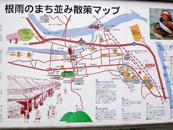 根雨駅の街並み散策マップ