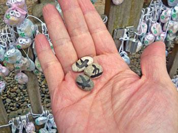 手のひらにのってる五大力の三つの石
