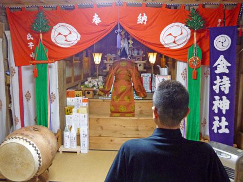 鳥取県の金持神社でバレンタインジャンボ宝くじ高額当選のご祈祷風景