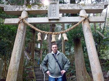 神額に金持神社と彫られた鳥居