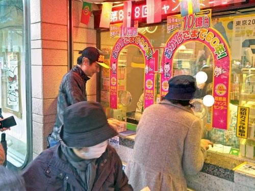 1番窓口で2020ジャンボ宝くじを購入代行サービスの私