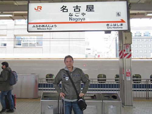 新幹線名古屋駅のホームで記念撮影