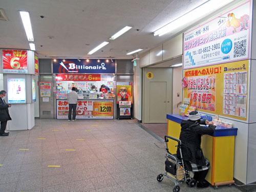 池袋駅西口東武ホープセンター2号店の入り口