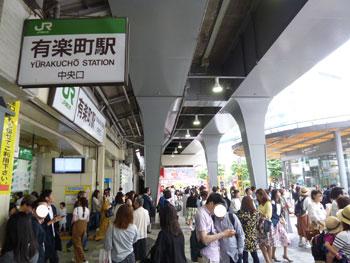 多くの人出で大混雑の有楽町駅前
