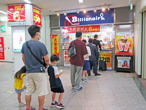多くのお客さんで賑わっている池袋駅西口東武ホープセンター2号店