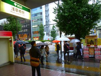 総武線浅草橋駅東口駅前の喧噪