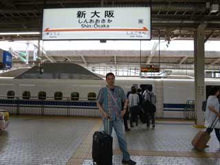 新幹線の新大阪ホーム