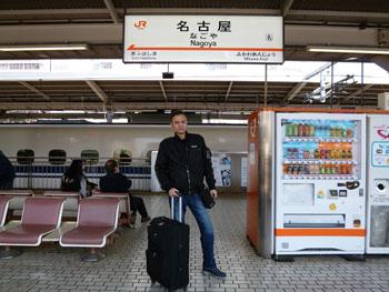 名古屋駅の新幹線ホーム