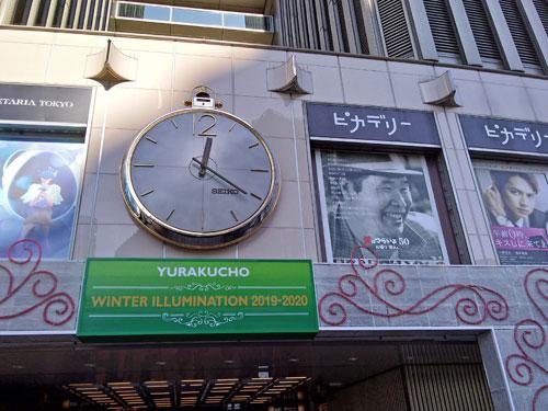 有楽町マリオンの大時計の隣には寅さんの映画