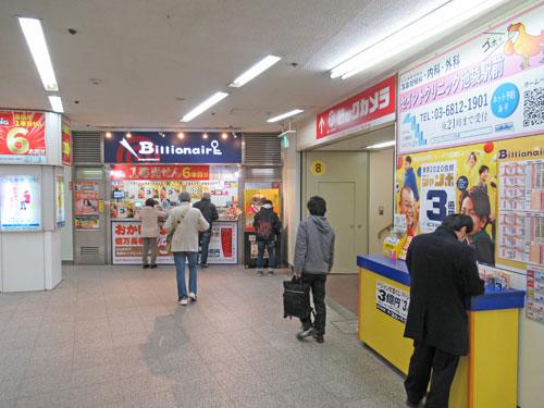 池袋駅西口東武ホープセンター2号店に到着です