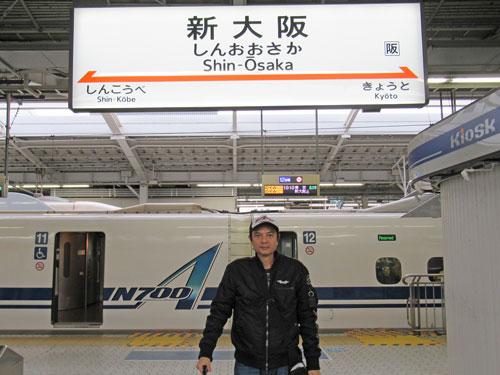 新大阪駅新幹線ホームで記念撮影する私