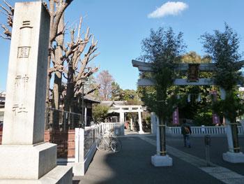 三囲神社の入口