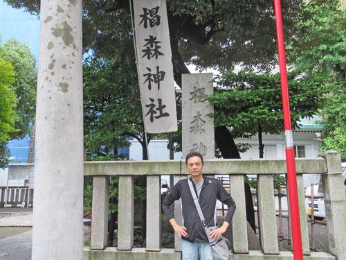 椙森神社ののぼりと石牌の前で記念撮影
