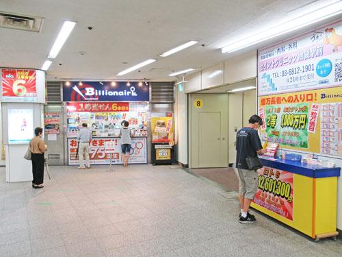 多くのお客さんで混雑している池袋駅西口東武ホープセンター2号店