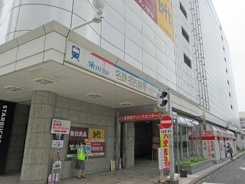 名鉄名古屋駅デパートの全景