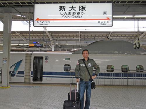 新幹線の新大阪ホームで記念撮影