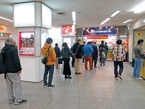多くのお客さんで行列が発生中の池袋駅西口東武ホープセンター2号店