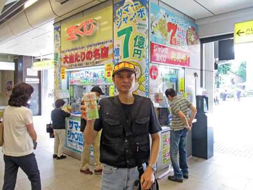 池袋駅東口西武線構内売場でサマージャンボ宝くじ購入代行サービス風景