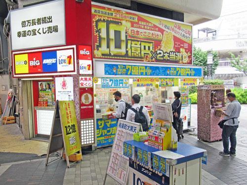 多くのお客さんで賑わっている有楽町駅中央口大黒天売場