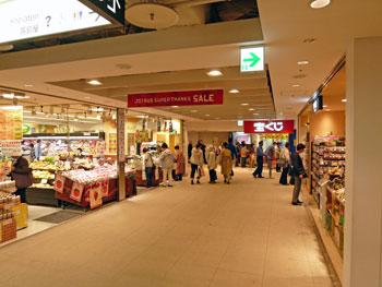 横浜ダイヤモンド地下街の奥に見える宝くじ売場