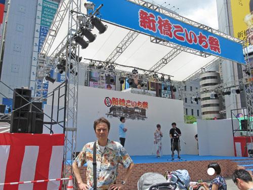 新橋駅SL広場は新橋こいち祭というイベントがやっています