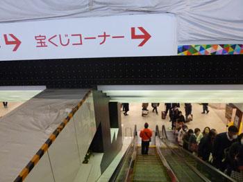 横浜ダイヤモンド地下街のエスカレーター