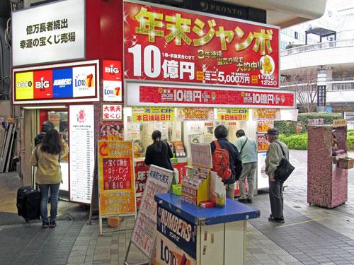 多くのお客さんで混雑している有楽町駅大黒天売場