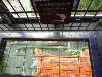 東京タワーの窓