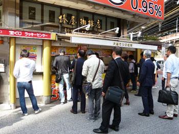 昼時で多くのサラリーマンで混雑する宝くじ売場