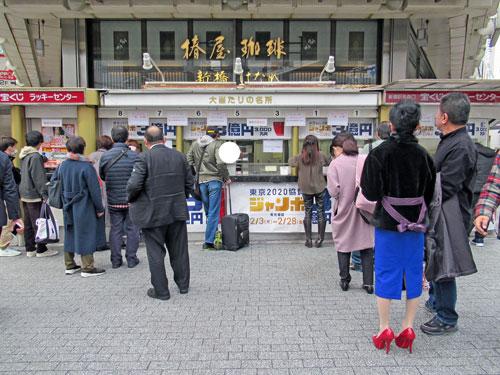 多くのお客さんで混雑している新橋駅烏森口ラッキーセンター