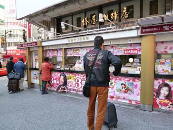売場の前で宝くじを買いに行く私