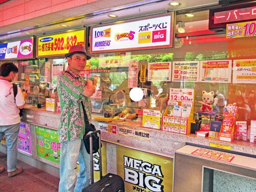派手な窓口で宝くじを購入代行サービス