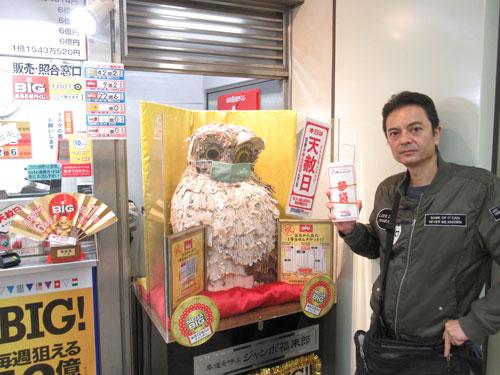 フクロウのジャンボ福太郎と一緒に記念撮影