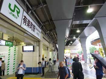 有楽町駅中央口