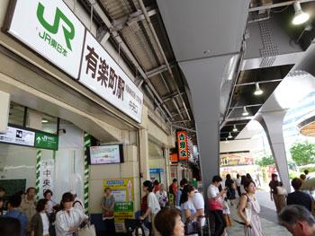 大混雑している有楽町駅中央口