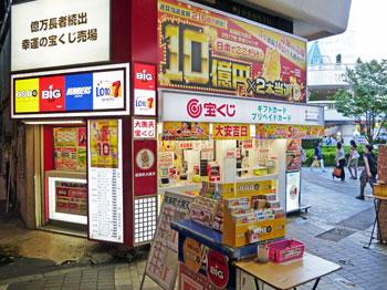 有楽町駅中央口大黒天売場の全景