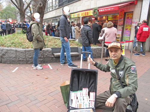 西銀座チャンスセンターの前で今日買った年末ジャンボ宝くじをバックに詰めて記念撮影