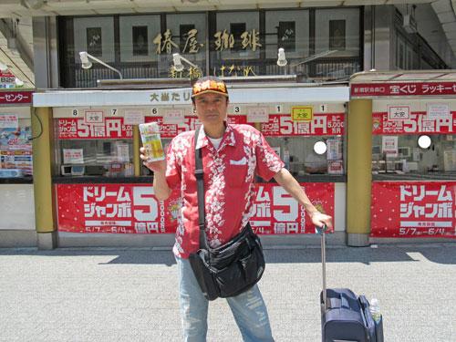 新橋駅烏森口ラッキーセンターの前で今日買った宝くじを持って記念撮影