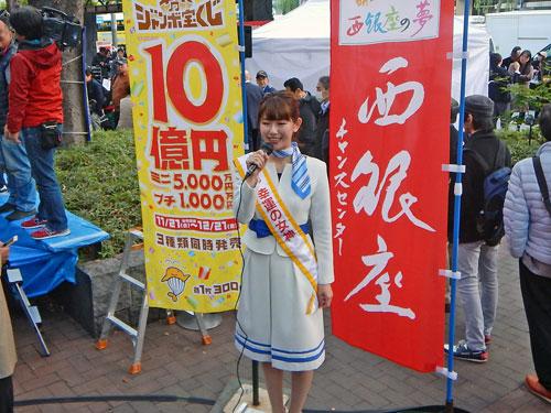 西銀座チャンスセンターの年末ジャンボ宝くじ発売初日の幸運の女神さん