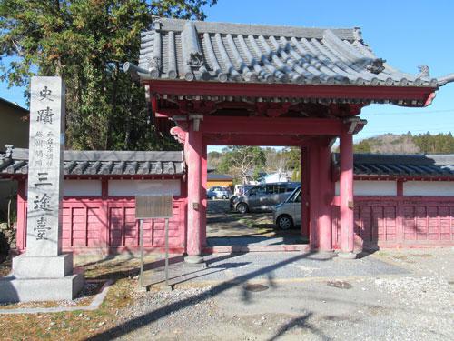 長福寿寺の入口