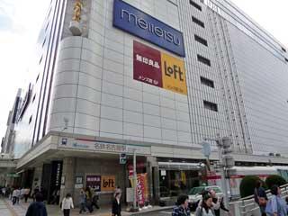 名鉄名古屋駅デパートに到着