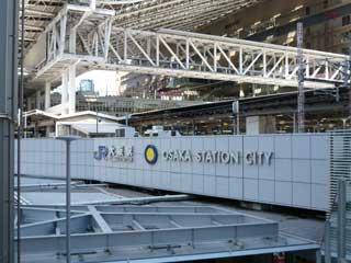 JR大阪駅に到着しました