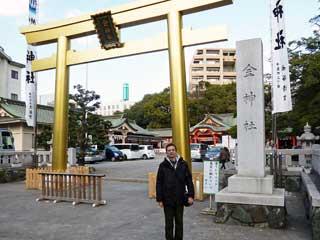 金神社で宝くじ高額当選祈願風景