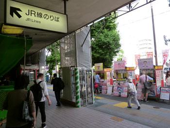JR総武線浅草橋駅前