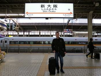 新大阪駅新幹線ホーム