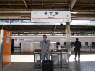 新幹線の名古屋駅ホーム