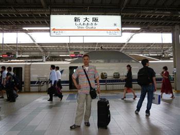 新幹線の新大阪駅のホームで記念撮影